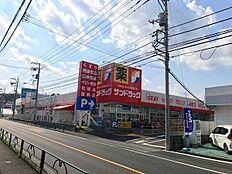 サンドラッグ町田野津田店まで784m
