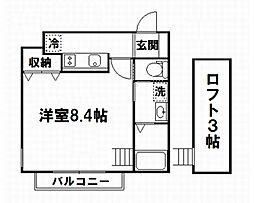 AYASOFYA[2階]の間取り