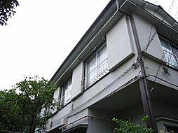 大塚駅 3.1万円