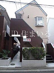東京都板橋区三園2丁目の賃貸アパートの外観