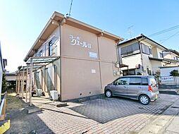 [テラスハウス] 千葉県茂原市東部台3丁目 の賃貸【/】の外観
