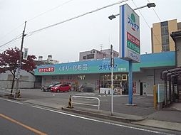 ポルタニグラ大須[8階]の外観