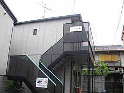 京都府京都市左京区北白川下別当町の賃貸アパートの外観