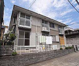 京都府京都市北区紫野花ノ坊町の賃貸アパートの外観