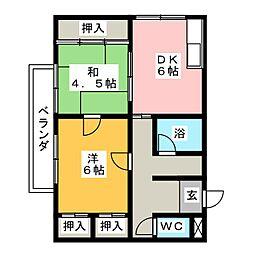 ハイマァト[4階]の間取り