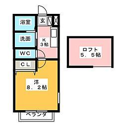 グラシアス B棟[2階]の間取り