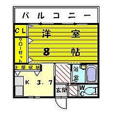 マーメイド弐番館[2階]の間取り