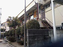 睦月荘[2階]の外観