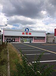 [テラスハウス] 大阪府守口市菊水通1丁目 の賃貸【/】の外観