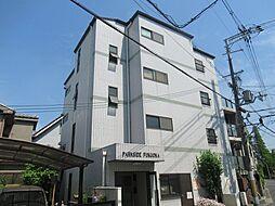 パークサイド福岡[201号室]の外観