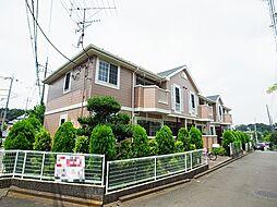 東京都町田市木曽西5丁目の賃貸アパートの外観