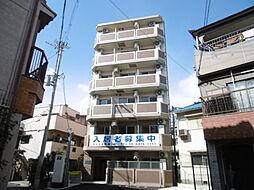 ヴェル・ドミール小阪301号室[3階]の外観