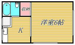 宇田川ハウス[1階]の間取り