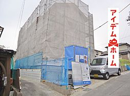 知多市八幡字新道