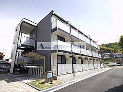 JR片町線(学研都市線) 野崎駅 徒歩16分の賃貸マンション