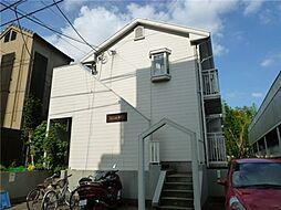 東京都世田谷区深沢7丁目の賃貸アパートの外観