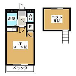 コーポイーストA棟[2階]の間取り