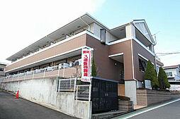 メゾンコリーヌムサシノ[2階]の外観
