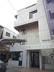 新宿ハイブリッジ[2階]の外観