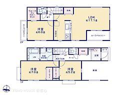 東浦和駅 3,380万円