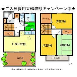 ガーデンタウンMATSUSHIMA[2階]の間取り