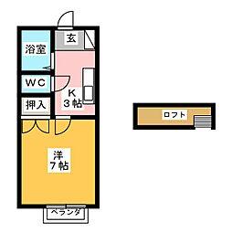 グレイシー2[2階]の間取り