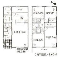 碧南駅 2,190万円
