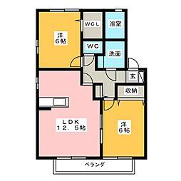メルベーユ ボヌール B棟[2階]の間取り