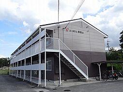 愛知県日進市赤池町箕ノ手の賃貸アパートの外観