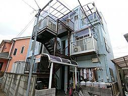 中原マンション[2階]の外観