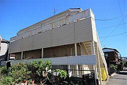 三山パークハウス[2階]の外観