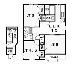 東京都町田市つくし野1丁目の賃貸アパートの間取り