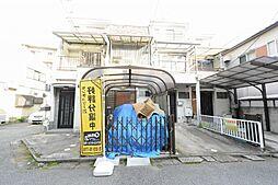 宝塚市安倉西4丁目