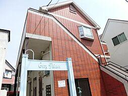 埼玉県羽生市西2丁目の賃貸アパートの外観