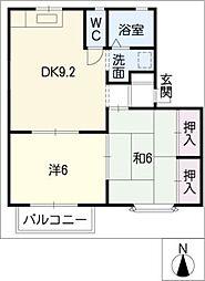 レジデンス明和B棟[2階]の間取り