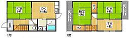 [一戸建] 兵庫県尼崎市西昆陽1丁目 の賃貸【/】の間取り