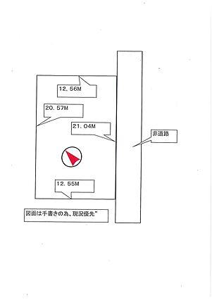 """簡易地形図""""図..."""