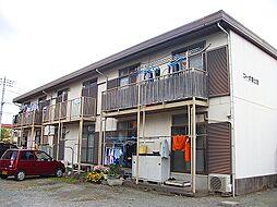 コーポ富士道[202号室]の外観
