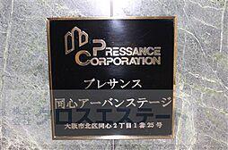 プレサンス同心アーバンステージ[405階]の外観