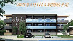北大阪急行電鉄 緑地公園駅 徒歩17分の賃貸アパート
