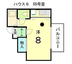 ハウス6[2階]の間取り