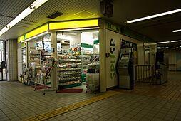 [一戸建] 兵庫県宝塚市平井山荘 の賃貸【/】の外観