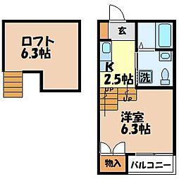 森アパート(仮)