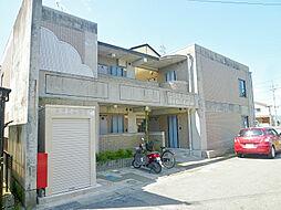 サンシャイン栗東[2階]の外観