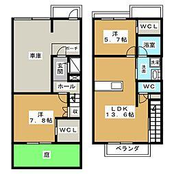[テラスハウス] 愛知県高浜市屋敷町7丁目 の賃貸【愛知県 / 高浜市】の間取り