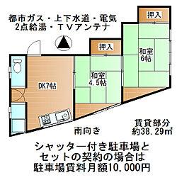 佐藤マンション 3階2DKの間取り