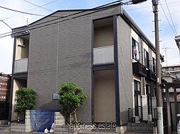 神奈川県相模原市中央区富士見3丁目の賃貸アパートの外観