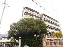 パークコート太宰府[3階]の外観