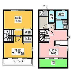 [テラスハウス] 静岡県静岡市葵区西千代田町 の賃貸【/】の間取り