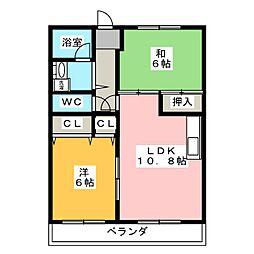 ルベルアジュ[2階]の間取り